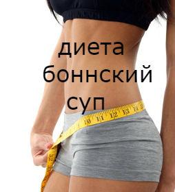 как похудеть на 20 киллограм