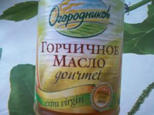 горчичное масло фото