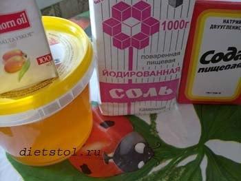 Домашняя пахлава - рецепт приготовления с фото 66