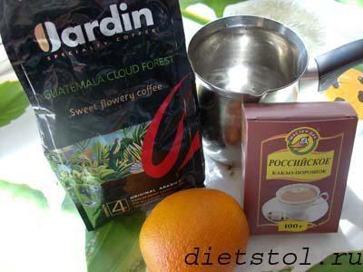 ингредиенты для бодрящего напитка фото