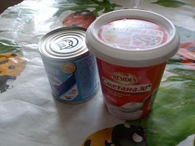 ингредиенты для домашнего мороженого фото