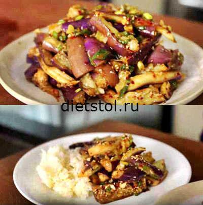 баклажаны по-корейски, салат из баклажанов по-корейски
