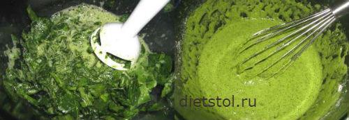 Зеленые блины со шпинатом приготовление