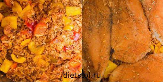 Рис с овощами и курицей в духовке рецепт