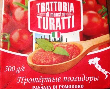 Протертые томаты для приготовления рыбного супа с чечевицей и картофелем