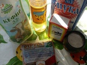 продукты для без дрожжевого хлеба с отрубями фото