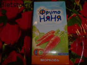 морковный сок фруто няня с мякотью фото