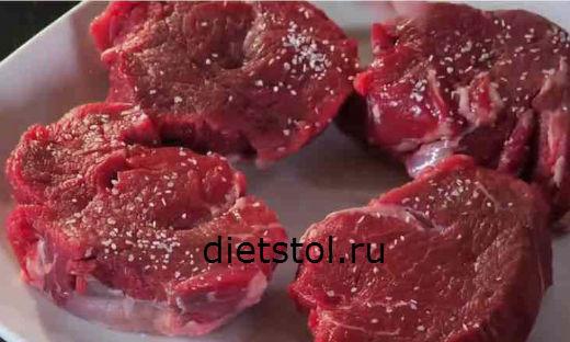 стейк для вырезки приготовление