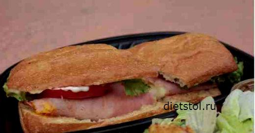 Фото Рецепт сэндвича с бэконом - рецепт и прииготовление