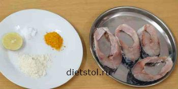 карп жареный на сковороде по-бенгальски состав
