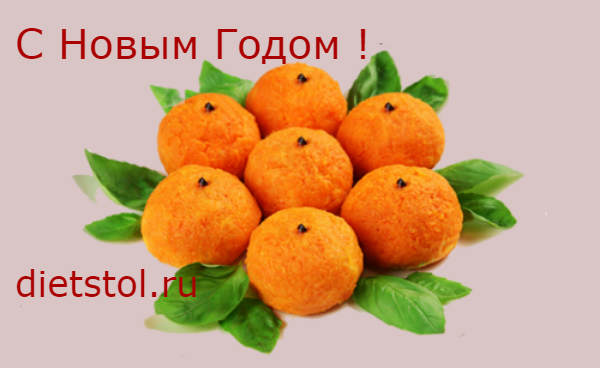 острая закуска мандаринки фото