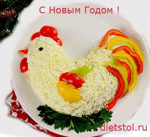 салат в виде петуха