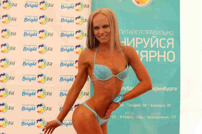 фитнес тренер онлайн фото